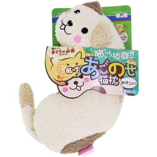 ドギーマンハヤシ キャティーマン あごのせ猫枕 みけニャン【smtb-s】