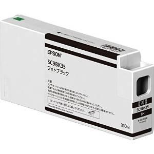 EPSON インクカートリッジ(フォトブラック/350ml)(SC9BK35)【smtb-s】