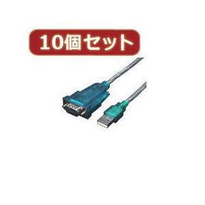 USB-RS232X10【smtb-s】