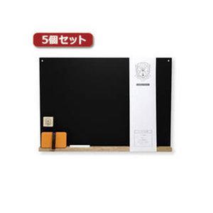 日本理化学工業 SBG-L-BKX5【smtb-s】