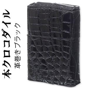 ZIPPO(ジッポー) ZP革巻き クロコダイル ブラック (本クロコダイル革巻)【smtb-s】