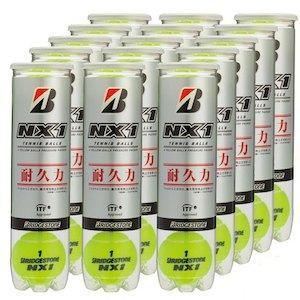 ブリヂストン テニスボール_エヌエックスワン(4ケイリ) (BBANX1)【入数:15】【smtb-s】