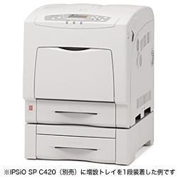 リコー 500枚増設トレイタイプ400(509436)【smtb-s】