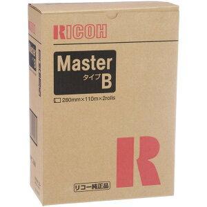 リコーマスター タイプB 2ロール/箱(613952)【smtb-s】