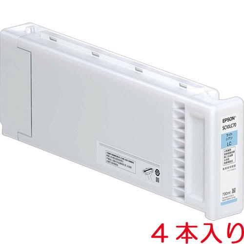 EPSON インクカートリッジ(ライトシアン700ml×4本入り)(SC10LC70P)【smtb-s】