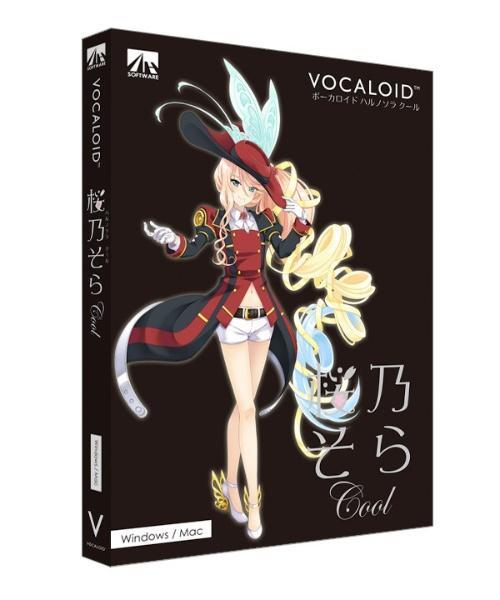 VOCALOID 桜乃そら クール[WIN&MAC](SAHS-40054)【smtb-s】