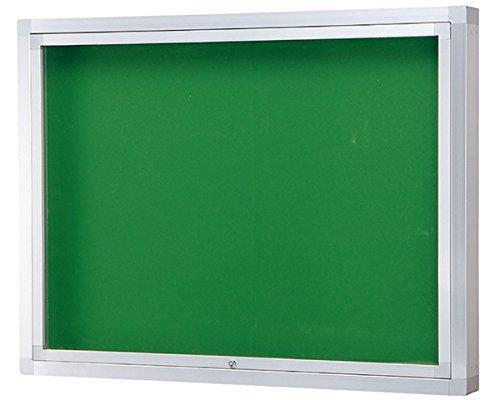 新協和 アルミ屋外掲示板(壁付オープン型)カムロック錠式シルバー SK-8070-1-SLC【smtb-s】