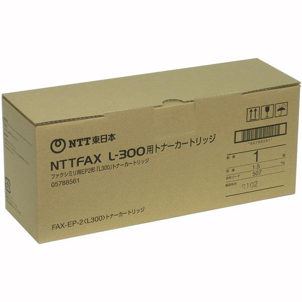 NTT-FAX L300トナー/05788561(4.000枚)【smtb-s】