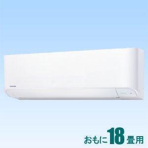 東芝 RASE566Dセット エアコンセット(RAS-E566D)【smtb-s】