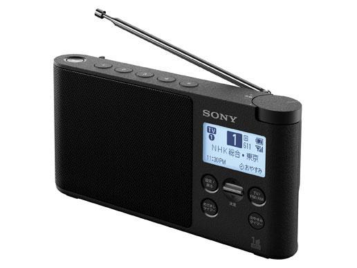 SONY ソニー XDR-56TV-B ワンセグTV音声/FMステレオ/AMラジオ ブラック(XDR-56TV)【smtb-s】