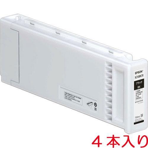 EPSON インクカートリッジ(ブラック700ml×4本入り)(SC10BK70P)【smtb-s】