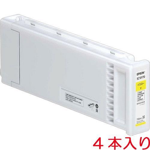 EPSON インクカートリッジ(イエロー700ml×4本入り)(SC10Y70P)【smtb-s】