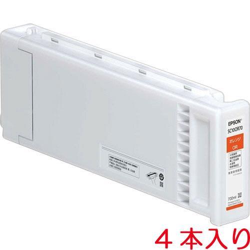 EPSON インクカートリッジ(オレンジ700ml×4本入り)(SC10OR70P)【smtb-s】