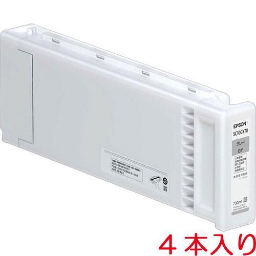 EPSON インクカートリッジ(グレー700ml×4本入り)(SC10GY70P)【smtb-s】