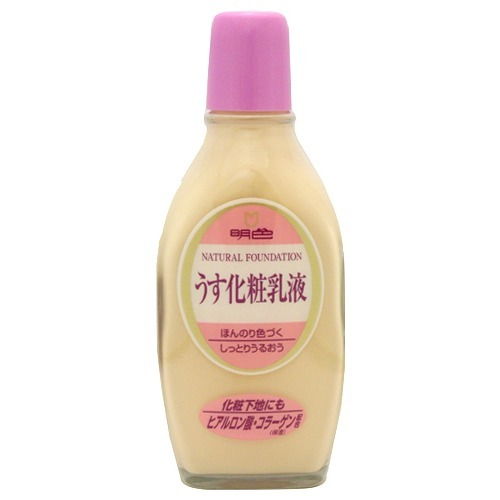 明色化粧品 うす化粧乳液 158ml【入数:48】【smtb-s】