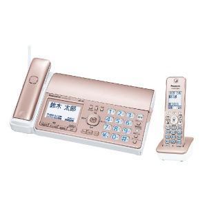 パナソニック KX-PZ510DL-N デジタルコードレス普通紙ファクス(子機1台付き) ピンクゴールド(KX-PZ510DL)【smtb-s】