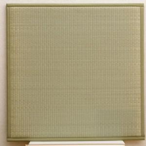 送料無料 イケヒコ コーポレーション ふるさと割 IKEHIKO 純国産 全店販売中 置き畳 4枚1セット ユニット畳 中材:ウレタンチップ+硬綿 ふっくら微笑み 82×82×2.2cm
