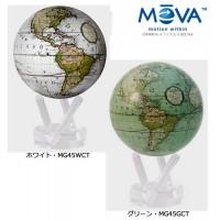 Como 電源不要! ゆっくり回る不思議なエコ地球儀! MOVA Cassini グローブ 11cm ホワイト・MG45WCT (1023800)【smtb-s】