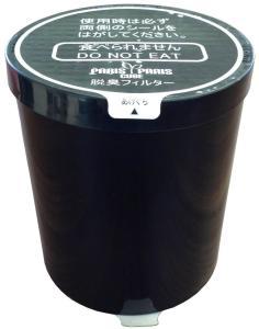 送料無料 島産業 家庭用生ごみ処理機 パリパリキューブ 訳あり PPC-01AC32 驚きの値段で 用脱臭フィルター PPC-01対応