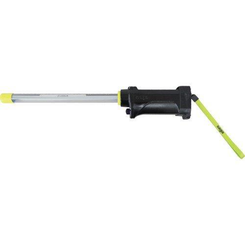 嵯峨電機工業 LBLED40CWsaga 4WLEDコードレスライトセット(防雨・耐薬外筒仕様)充電器付8162460【smtb-s】