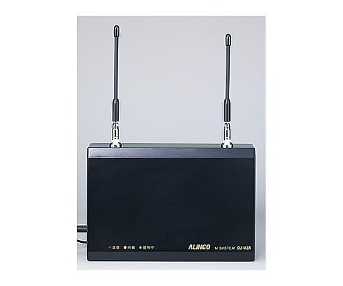 アルインコ 多数同時通話システム親局 屋内型 DJ-M2R(DJ-M2R)【smtb-s】