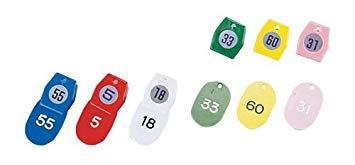 送料無料 ZKL0909 バーゲンセール シンビ クローク札No01 51~100 売れ筋ランキング ホワイト 50個セット