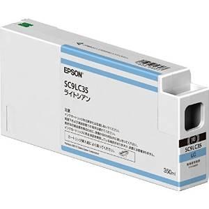 EPSON インクカートリッジ(ライトシアン/350ml)(SC9LC35)【smtb-s】