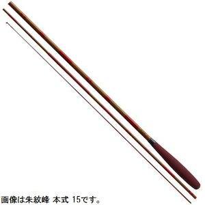 シマノ 朱紋峰 本式 15 15【smtb-s】