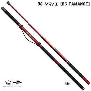 シマノ BG TAMANOE 550【smtb-s】