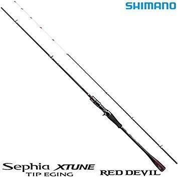 シマノ SPAXTTERD B605MHS【smtb-s】