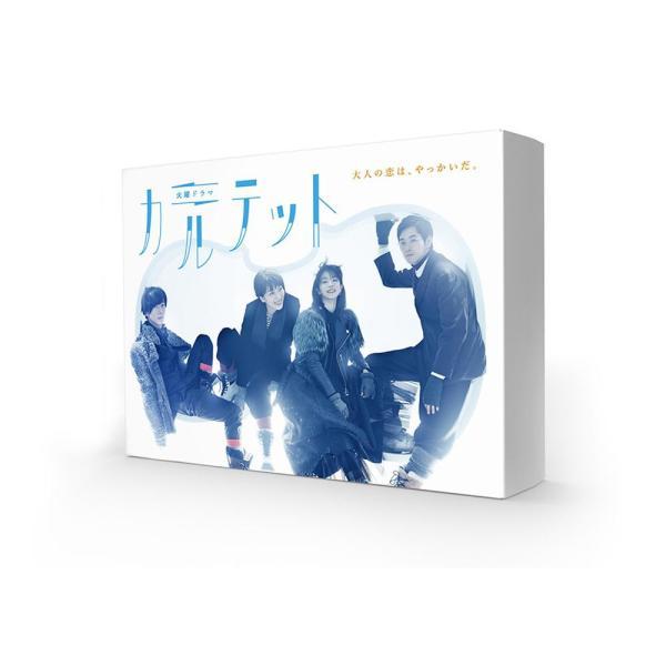 TCエンタテインメント 邦ドラマ カルテット DVD-BOX TCED-3548 (1105042)【smtb-s】
