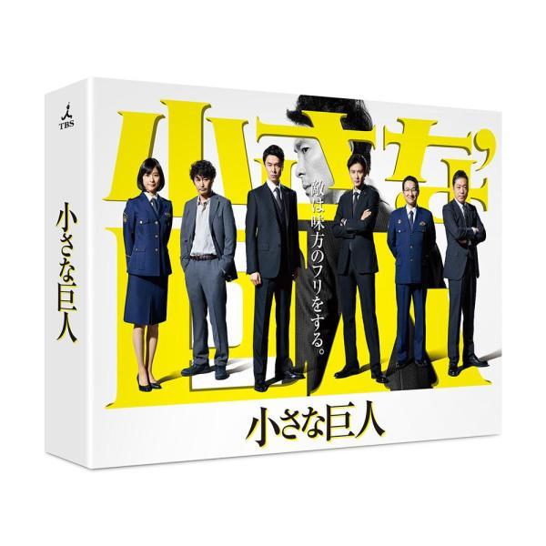 TCエンタテインメント 邦ドラマ 小さな巨人 DVD-BOX TCED-3625 (1105034)【smtb-s】