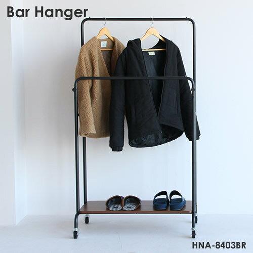 市場 anthem Bar Hanger(ANH-3048BR)【smtb-s】