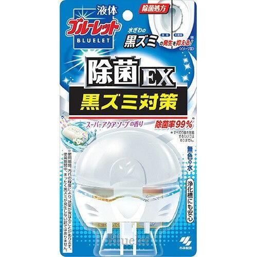 小林製薬 液体ブルーレット除菌EX アクアソープ【入数:48】【smtb-s】