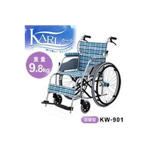 comolife KARL (カール) 自操型 KW-901 ブルー【smtb-s】