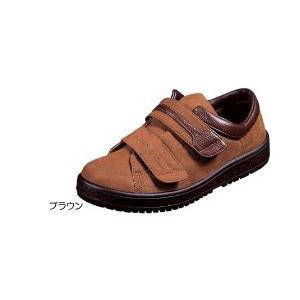 ムーンスター Vステップ 04 26.0cm ブラウン【smtb-s】