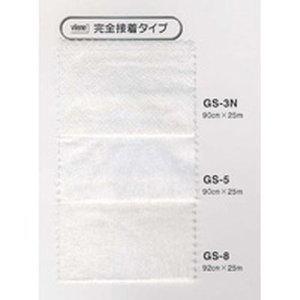 バイリーン 芯地 完全接着タイプ(不織布) GS-3N 920mm×25m (0654bh)【smtb-s】