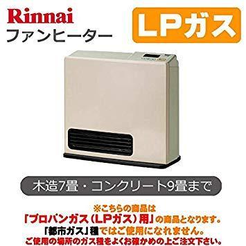 リンナイ RC-N202S 13A【smtb-s】