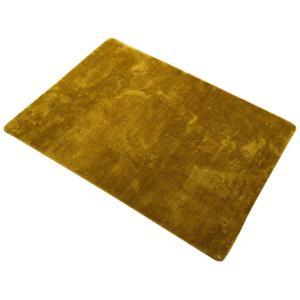 トシシミズ 【46094314】EXマイクロファイバー洗えるラグマット (200×250cm) サイズ:200×250cm カラー:ゴールド【smtb-s】
