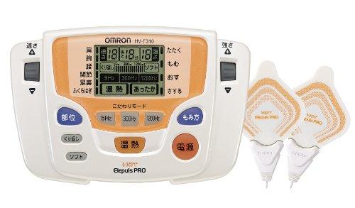 オムロンホットエレパルスプロ 低周波治療器 HV-F310【smtb-s】