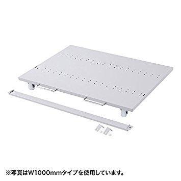 サンワサプライ eラックCPUスタンド(W1200) 品番:ER-120CPU【smtb-s】