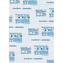 コクヨ スチレンボード(のり付き)【ドットライナーキレピタパネル】 (TY-DSP1)