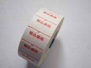新盛 ラベル1L用 10巻 税込 強粘 (1LZ) 「単位:フクロ」【smtb-s】