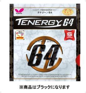 バタフライ (05820/278)タマス テナジー・64 カラー:ブラック サイズ:チュウ【smtb-s】