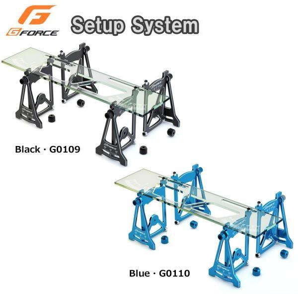 G-FORCE ジーフォース Setup System Blue・G0110 (1084765)【smtb-s】