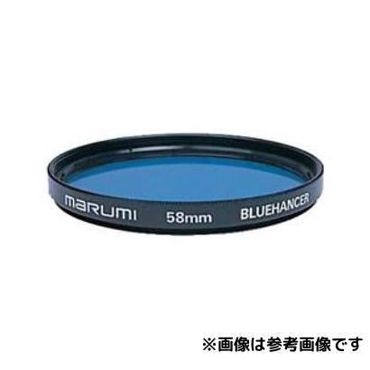 マルミ 82MMBLUEHANCER 82mm ブルーハンサー【smtb-s】