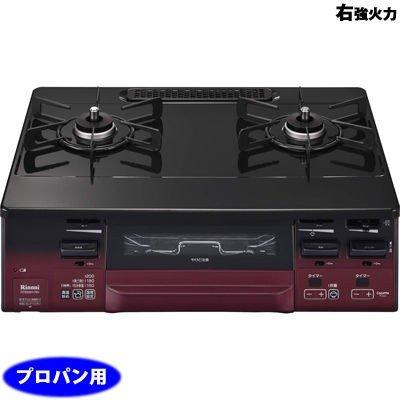 リンナイ RT66WH1RG-BAR LPG【smtb-s】