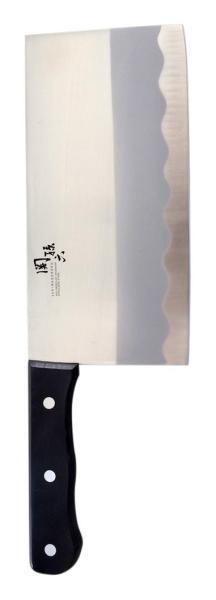 貝印 kai 関孫六 中華包丁 200mm AB5522 AB5522【smtb-s】