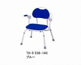 アロン化成 ひじ掛け付きシャワーベンチTH-S 座面角型タイプ / 536-140 ブルー【smtb-s】