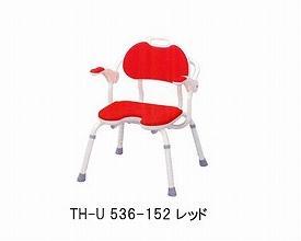 アロン化成 ひじ掛け付きシャワーベンチTH-U 座面U型タイプ / 536-152 レッド【smtb-s】